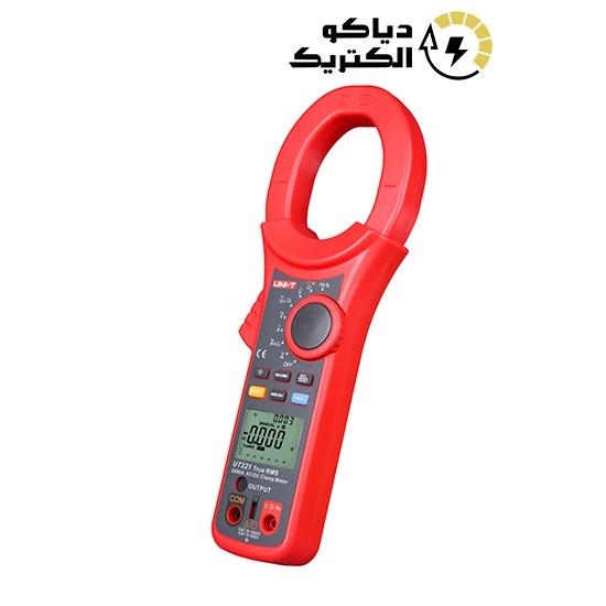 آمپرمتر کلمپی 2000 آمپر AC+DC یونیتی UNI-T UT221