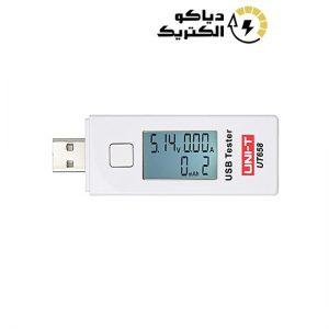تستر توان USB یونیتی UNI-T UT658