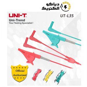 رابط های تست یونیتی UNI-T UT-L35