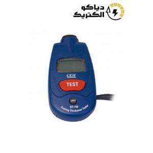 ضخامت سنج رنگ و پوشش سی ای ام مدل CEM DT-150