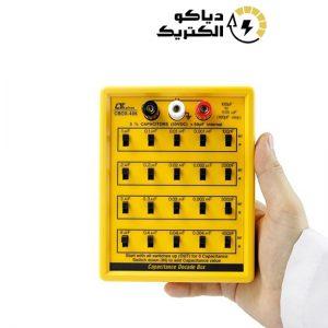 جعبه خازن لوترون مدل LUTRON CBOX-406
