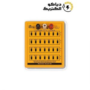 جعبه مقاومت لوترون مدل LUTRON RBOX-408