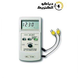 کالیبراتور دما و ترموکوپل LUTRON TC-920